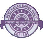 DCB Girls College Jorhat